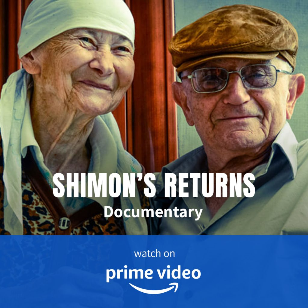 Shimon's Returns